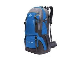 Туристический рюкзак Scione 60L Blue