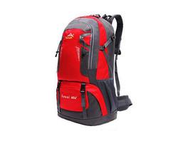 Туристический рюкзак Scione 60L Red